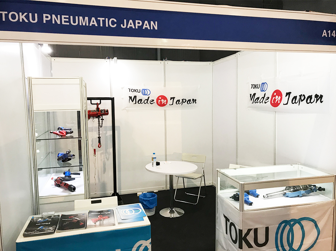 AMPA TOKU Booth